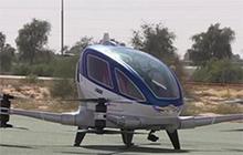迪拜飞行出租车试运行:八个螺旋桨 时速100