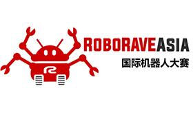 2019RoboRAVE国际机器人大赛童程童美获奖名单