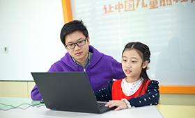 人工智能时代,儿童学编程怎么样,少儿编程值得学习吗?