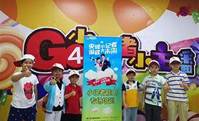 童程童美央视小记者集训全国进行中,华南专场走进广州电视台!