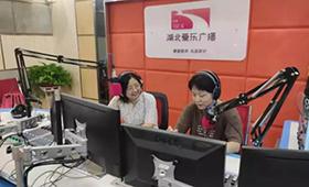 童程童美受邀参加湖北广播电台节目:少儿编程,不容忽视的未来之光!