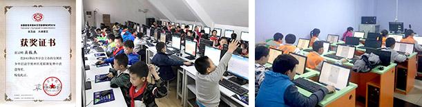 全国青少年信息学奥林匹克联赛
