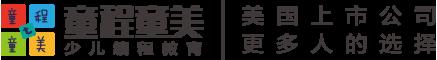 凝聚美国上市公司17年18luck新利app教学经验缔造中国青少儿18luck新利app专业化先锋品牌
