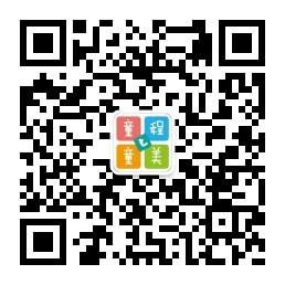 童程童美官方微信二维码