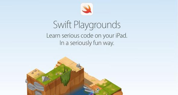 各大科技公司如何让孩子体验编程的乐趣