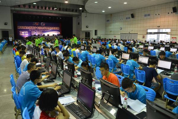 2016全国青少年信息学奥林匹克竞赛在绵阳举办