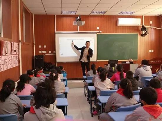 重庆童程童美少儿编程培训学校