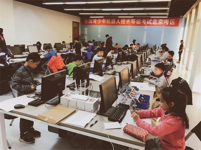 全国青少年机器人技术等级考试介绍