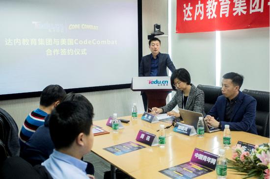 达内教育与美国CodeCombat合作,推动中国少儿18luck新利app教育的国际化发展