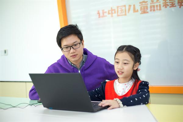 人工智能时代,儿童学18luck新利app怎么样,少儿18luck新利app值得学习吗?