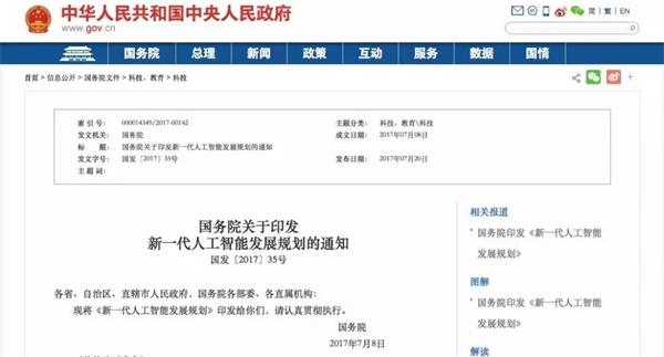 芜湖幼儿机器人培训