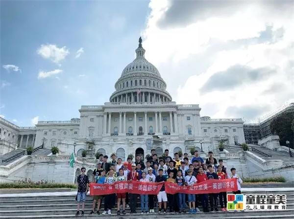 2019童程童美国际18luck新利app研学营圆满收官,500名学员点亮名校梦!