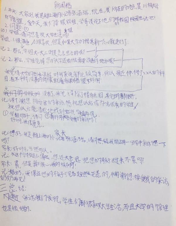 童程童美央视小记者集训,走进古都南京!