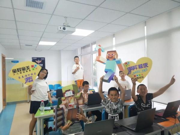 """童程童美万名学员邀你开启""""全球威廉希尔手机app1小时""""!【东北篇】"""